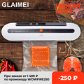 Best Electric Vacuum Sealer Machine Automatic Food Vacuum With 10pcs Food Saver Bags Household Packaging Machine preview-1
