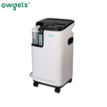 Owgels 5L Oxygen ConcentratorPortable Oxygen Concetrator Generator  for Home and Hospital Use preview-2