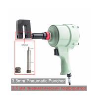 Air puncher 3.5mm