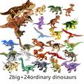 Jurassic World Park Dinosaurs Family Building Blocks Affordable Set Tyrannosaurus Rex Educational Toys Gift For Children preview-5