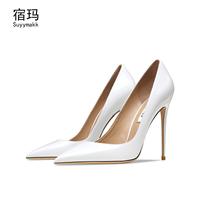 White 6cm