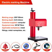Electric 250X150mm