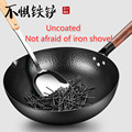 Handmade Iron Pot 32CM Frying Pan Uncoated Health Wok Non-Stick Pan Gas Stove Induction Cooker Universal Wood Cover Iron Wok preview-1
