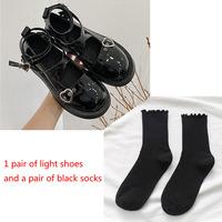light and socks