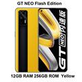 65W 12GB256GB Yellow