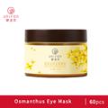 Unifon Osmanthus fragrans Eye Mask 30pairs (60pcs) anti-Dark Circle moisturizing hydrating anti-aging anti-wrinkle anti-pouch preview-1