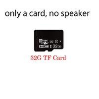 32G TF card
