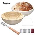 Teyaao Fermentation basket set bread storage Benito Dough Fermentation basket round/oval natural rattan basket preview-1