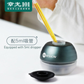 Zhangguang 101 Mini Diversion Portable Rolling Ball Hair Comb 30ml Volume Massager preview-5