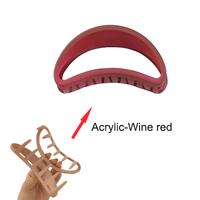Acrylic-Wine red