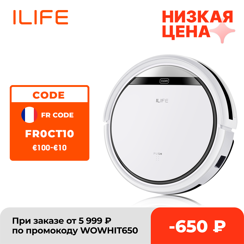 ILIFE V3s Pro Robot Vacuum Cleaner Household Sweeping Machine,Automatic Recharge,Cleaning Appliances,Electric Sweeper