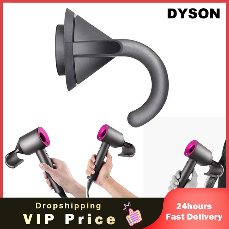 For Dyson For Supersonic Hair Dryer Flyaway Attachment HD01 Smooth Shiny Finish Replacement Attachment Spare Part