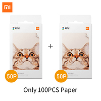 Only 100PCS Paper