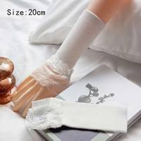 white-20cm