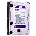 """Western Digital WD Purple Surveillance HDD 1TB 2TB 3TB 4TB SATA 6.0Gb/s 3.5"""" Hard Drive for cctv Camera AHD DVR IP NVR preview-5"""