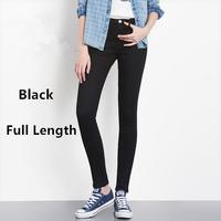 Black   Full