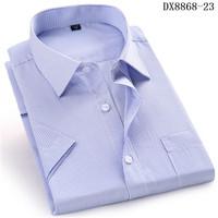DX8868-23 Blue Plaid