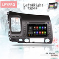 8 inch 4G android 10 car dvd gps player for honda civic 2006-2011 Auto radio player gps navigation car sat navi 2din dvd System preview-1