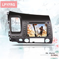 8 inch 4G android 10 car dvd gps player for honda civic 2006-2011 Auto radio player gps navigation car sat navi 2din dvd System preview-5