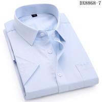DX8868-7 Twill Blue