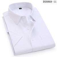 DX8868-11 White