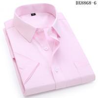 DX8868-6 Twill Pink