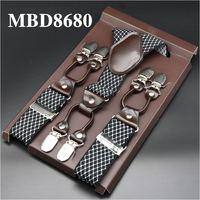 MBD8680