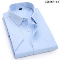 DX8868-12 Blue