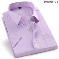 DX8868-22 Purple