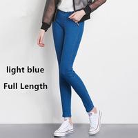 Light Blue  Full