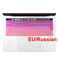 EU Russian Pink