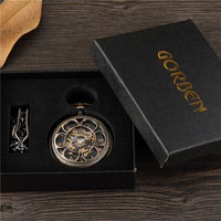 Watch with Box