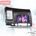 8 inch 4G android 10 car dvd gps player for honda civic 2006-2011 Auto radio player gps navigation car sat navi 2din dvd System preview-4