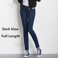 Dark Blue  Full