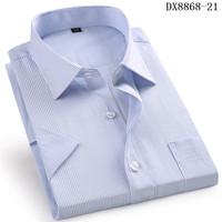 DX8868-21Blue Strips