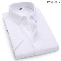 DX8868-5 Twill White