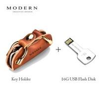 Key Holder 16G USB
