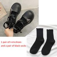 matte and socks