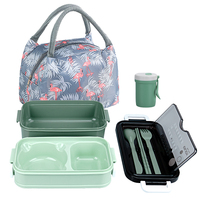 GREEN P add CUP BAG