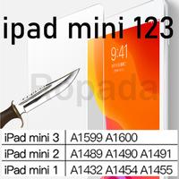 IPD mini123 3PCS