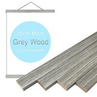 Grey Wood MDF