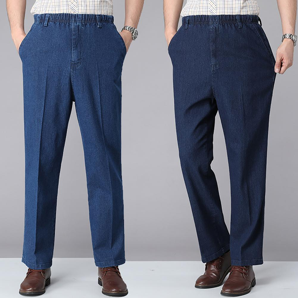 Men Slim-Fit Jeans Button Up Jeans Solid Color Elastic Waistband Drawstring Straight Denim Pants Long Trousers Outdoor Gym Pants