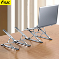 NEW MC N8 Adjustable Laptop Stand Aluminum for Macbook Tablet Notebook Stand Table Cooling Pad Foldable Laptop Holder preview-1
