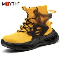 FZ92-yellow