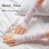 White 33cm