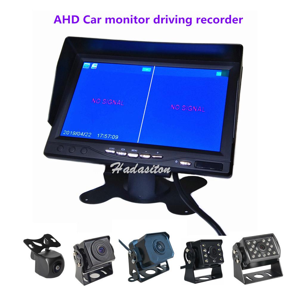 7 inch IPS 2 split screen 1024*600 AHD Car Monitor Driving recorder DVR, Cameras optional