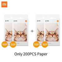 Only 200PCS Paper