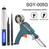 SGY-005G