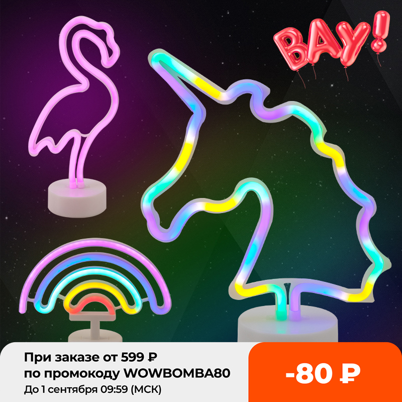 Neon Sign USB LED Decoration Unicorn Flamingo Lamp Moon Rainbow For Home Kid Room Bedside Night Light Decor Light For Children