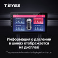 Teyes TPMS Car Auto Wireless Tire Pressure Monitoring System for car dvd player navigation preview-6